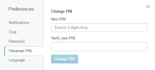 ボイスメールの暗証番号を変更