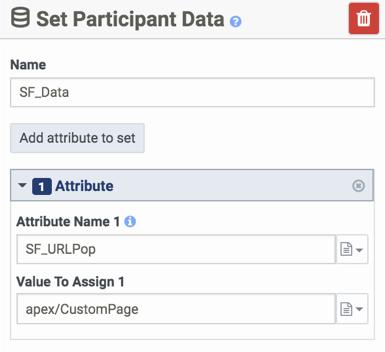 SF_URLPop属性を使用して参加者データを設定する