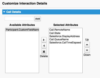 Salesforceインタラクションの詳細をカスタマイズする