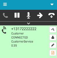 接続された発信ダイヤル操作番号