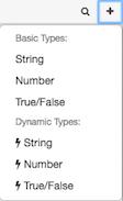 図は、変数のデータ タイプを示しています