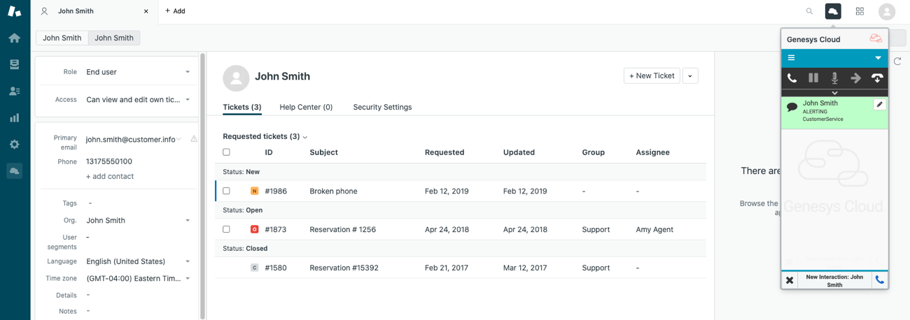 Zendesk 用 Genesys Cloud とのチャットの画面ポップユーザーレコード