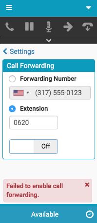 内線番号への着信転送に関するエラーメッセージ