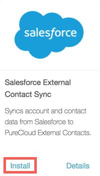 Salesforce外部連絡先の同期