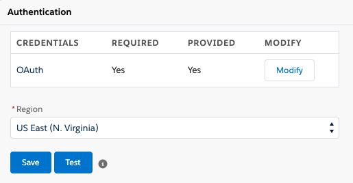 Salesforce共有設定の認証セクション