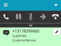 SMSインタラクションアラート