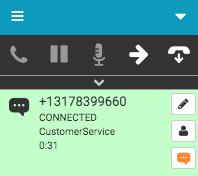 SMSインタラクションが接続されました
