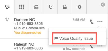 音声品質の問題