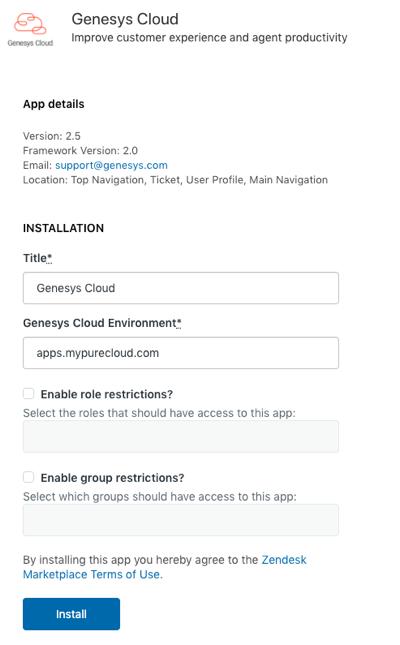 Zendesk 用 Genesys Cloud のインストールウィンドウ